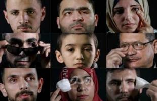فلسطينيون فقدوا عينا خلال مواجهات يروون كيف انقلبت حياتهم