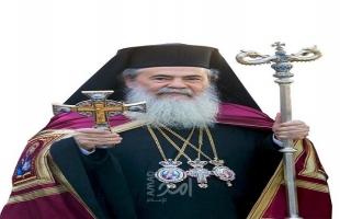 بيان من بطريركية الروم الارثوذكس المقدسية حول محاولة بث الفتن بالمجتمع