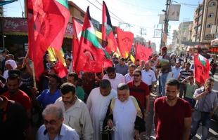 بالصور - الديمقراطية تدعو لمسيرة جماهيرية يتقدمها مسير عسكري كبير بغزة مساء يوم الثلاثاء