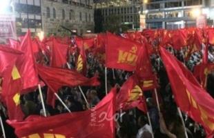 الحزب الشيوعي اليوناني يقدم استجواباً بالبرلمان حول الاعتراف بدولة فلسطين وفرض عقوبات على إسرائيل