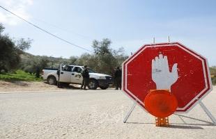 """إغلاق شامل في الضفة ضمن إجراءات حكومة رام الله في مواجهة تفشي """"كورونا"""""""