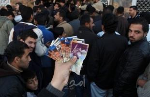 مالية غزة تعلن صرف مخصصات أهالي الشهداء والجرحى والأسرى