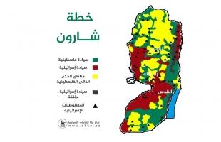 وثيقة - نص خطة شارون للانسحاب من غزة والانفصال في الضفة