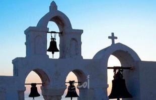 """(28) كنيسة أميركية تطالب """"بايدن"""" باستئناف العلاقة الدبلوماسية مع السلطة الفلسطينية"""