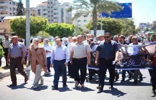 غزة: جامعة الأقصى تشارك في فعاليات يوم الغضب الشعبي
