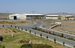 محدث - إيران تكشف عن وقوع حادث في محطة نطنز النووية - صور أولية