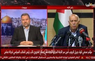 """في وصلة """"غزل سياسي"""" متبادلة .. فتح و حماس: لبناء خطة عمل مشترك لمواجهة مشروع الضم"""