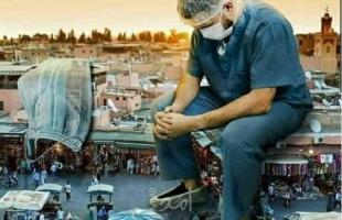 نابلس: تسجل 14 إصابة من بينهم 8 أطفال جديدة بفيروس كورونا