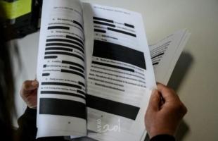 المحكمة الأميركية العليا ستنظر بعد الانتخابات الرئاسية في قضية رفع السرية عن تقرير مولر