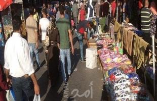 لجنة طوارئ محافظة شمال غزة تصدر إعلان هام بخصوص فتح الأسواق
