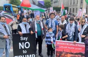 وقفة احتجاجية في العاصمة الايرلندية ضد مخطط الضم الإسرائيلي