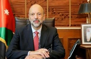 العاهل الأردني يقبل استقالة حكومة الرزاز ويكلفه بالاستمرار في تصريف الأعمال
