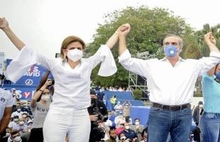 مرشّح المعارضة من أصول لبنانية... لويس أبي نادر يقترب من رئاسة  الدومينيكان