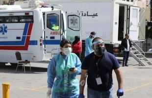 """جميعها خارجية.. الصحة الأردنية تعلن تسجيل 3 إصابات جديدة بـ""""كورونا"""""""