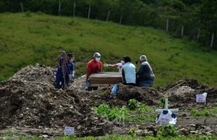 الفساد يستنزف النظام الصحي في هندوراس