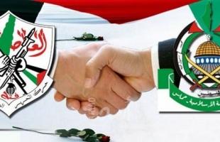 وفدان من حركتي فتح وحماس يغادران للقاهرة لمناقشة ملف المصالحة