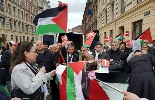 """الجمعيات الفلسطينية في الدنمارك تدعو الحكومة الدنماركية لاتخاذ موقف حازم ضد """"خطة الضم"""""""