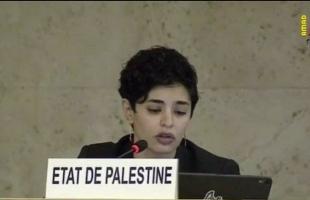 جنيف: بعثة فلسطين لدى الأمم المتحدة تدعو لمحاسبة إسرائيل على جرائمها - فيديو