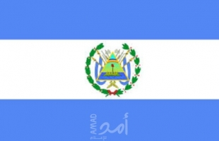 نيكاراغوا تؤكد رفضها لمخططات الضم الإسرائيلية