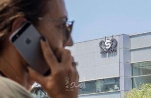 محكمة إسرائيلية ترفض دعوى من منظمة العفو الدولية ضد شركة إن.إس. أو