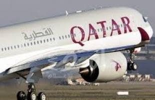 محكمة العدل الدولية تحكم لصالح قطر في قضية الحظر الجوي المفروض عليها