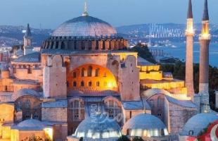 """تركيا توقع بروتوكولاً يُبقي """"آيا صوفيا"""" ضمن معالم التراث العالمي"""
