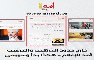 """النضال الشعبي تستهجن حملة """"حماس"""" ضد الصحفيين وموقع """"أمد للإعلام"""""""