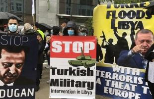 وقفة احتجاجية في بروكسل للتنديد بالتدخل التركي في ليبيا (فيديو + صور)