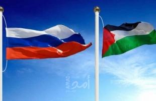 روسيا تدعو لتفعيل عمل الرباعية الدولية لدفع عملية السلام في الشرق الأوسط