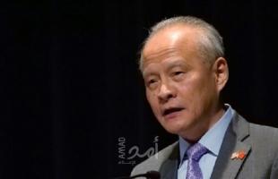 كاي: العلاقات الصينية - الأمريكية يجب ألا تُختطف من قبل الشك والخوف والكراهية