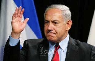 الشاباك قلق على اغتيال نتنياهو.. وبيري: لا تقارن مع اغتيال رابين