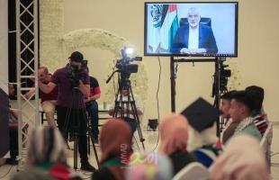 تجمع عوائل الشهداء ينظم الحفل الأول لتكريم أبناء الشهداء المتفوقين بغزة- صور