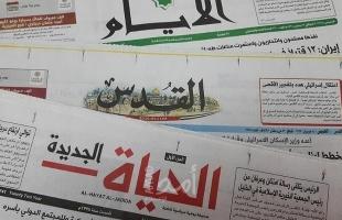 عناوين الصحف الفلسطينية 5/3/2021