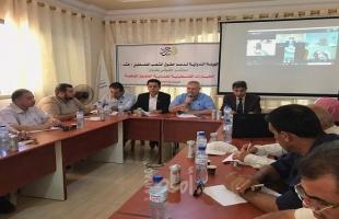 سياسيون يؤكدون على ضرورة وضع خارطة طريق وطنية لحماية الحقوق الفلسطينية