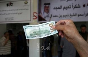 بدء صرف مساعدات المنحة القطرية في قطاع غزة- رابط