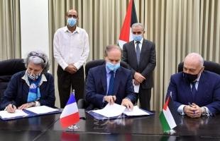 فلسطين وفرنسا توقعان اتفاقية بـ10 ملايين يورو لدعم الصحة والمياه والمجتمع المدني