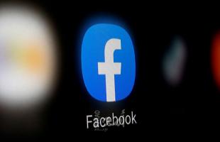فيسبوك يزيل الصفحة الرئيسية لجيش ميانمار