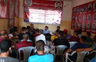 """كتلة الوحدة العمالية تنظم ندوة حول """"قانون العمل الفلسطيني والحقوق العمالية"""""""