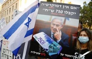 فرانس برس: نتنياهو خسر أنصارا من اليمين بعد تأجيل مشروع ضم أراض فلسطينية