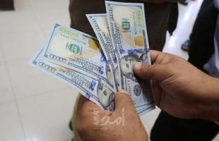تفعيل رابط المنحة القطرية 100 دولار للأسر الفقيرة في قطاع غزة