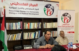 الصفدي: الشعب الفلسطيني قدم التضحيات وتكالبت عليه قوى الاستعمار لمنع تحقيق أهدافه