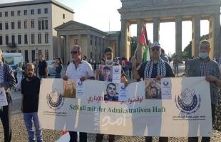 وقفة تضامنية في برلين تضامناً مع الأسرى الفلسطينيين داخل السجون الإسرائيلية
