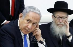 """إعلام عبري: """"مجلس فايروس كورونا"""" الإسرائيلي من 10 أعضاء  وخالي من النساء"""