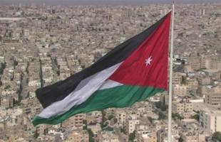 الأردن يدين مواصلة نشر رسوم مسيئة للرسول تحت ذريعة حرية التعبير