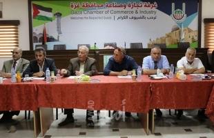 مؤسسات القطاع الخاص يبحثون سبل انقاذ اقتصاد قطاع غزة في ظل جائحة كورونا