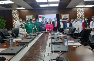 الكيلة تتفقد سير العمل في مديرية صحة محافظة رام الله والبيرة - صور