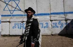منظمة تتوقع فرار ملايين اليهود من أوروبا لإسرائيل وموجات هجرة ضخمة لتنامى الحركات النازية