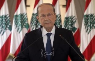 ميشال عون: مصمم على متابعة مسيرة تحرير لبنان من منظومة الفساد