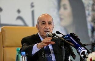 الرئيس الجزائري عبد المجيد تبون يحدد 12 يونيو موعدا للانتخابات التشريعية