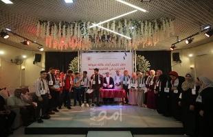 عائلة فروانة بغزة تكرم أبناءها الناجحين في امتحانات الثانوية العامة
